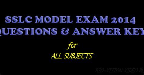 Quiz 619: Environment GK Objective Questions - General